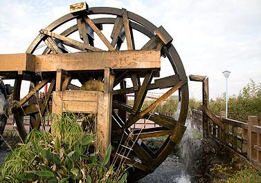 福德水車生態園