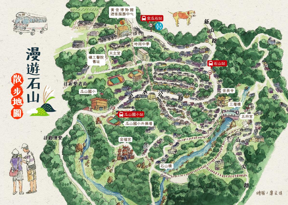 石山散步地圖-景點地圖介紹