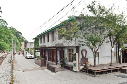菁桐礦業生活館