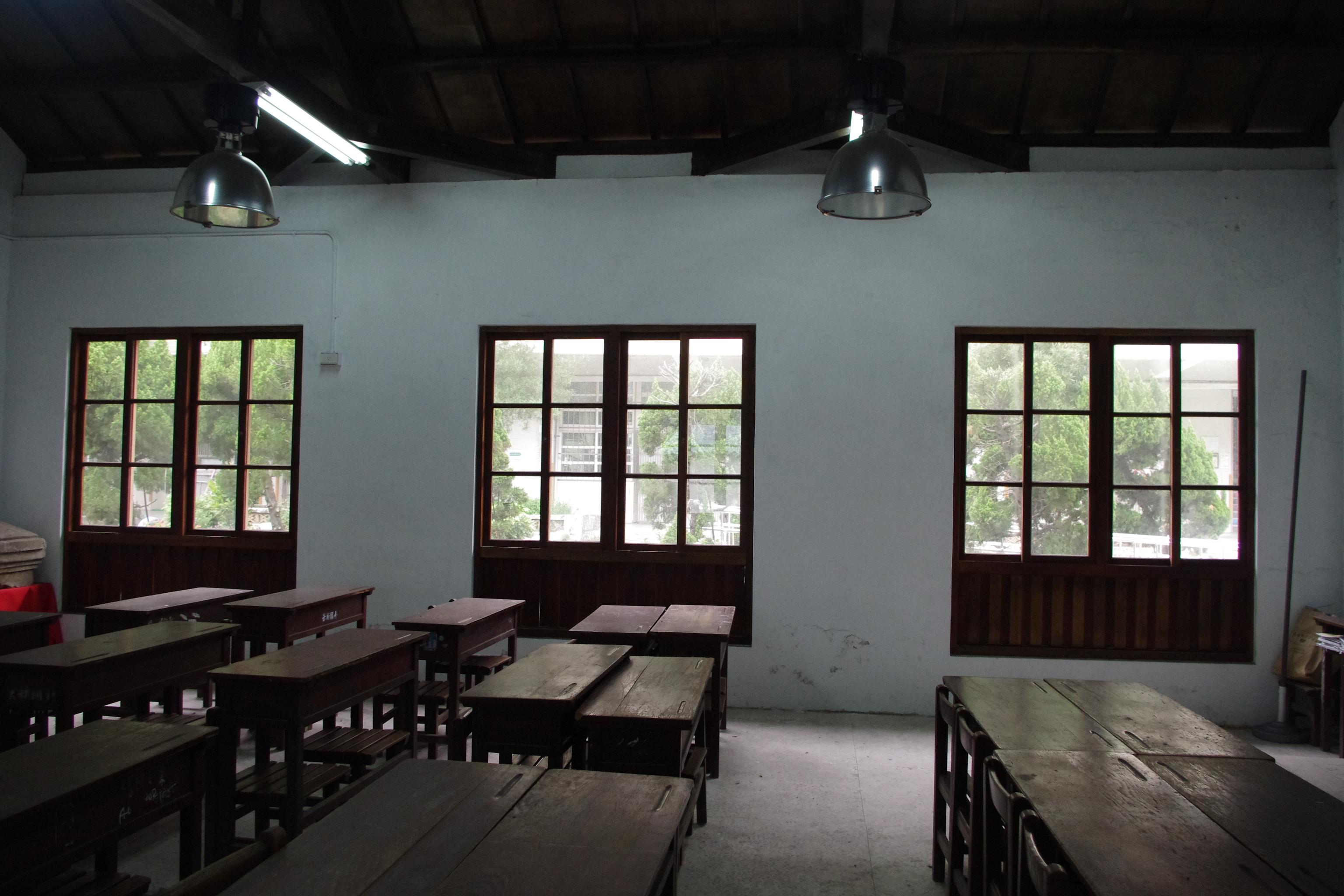 第一間教室