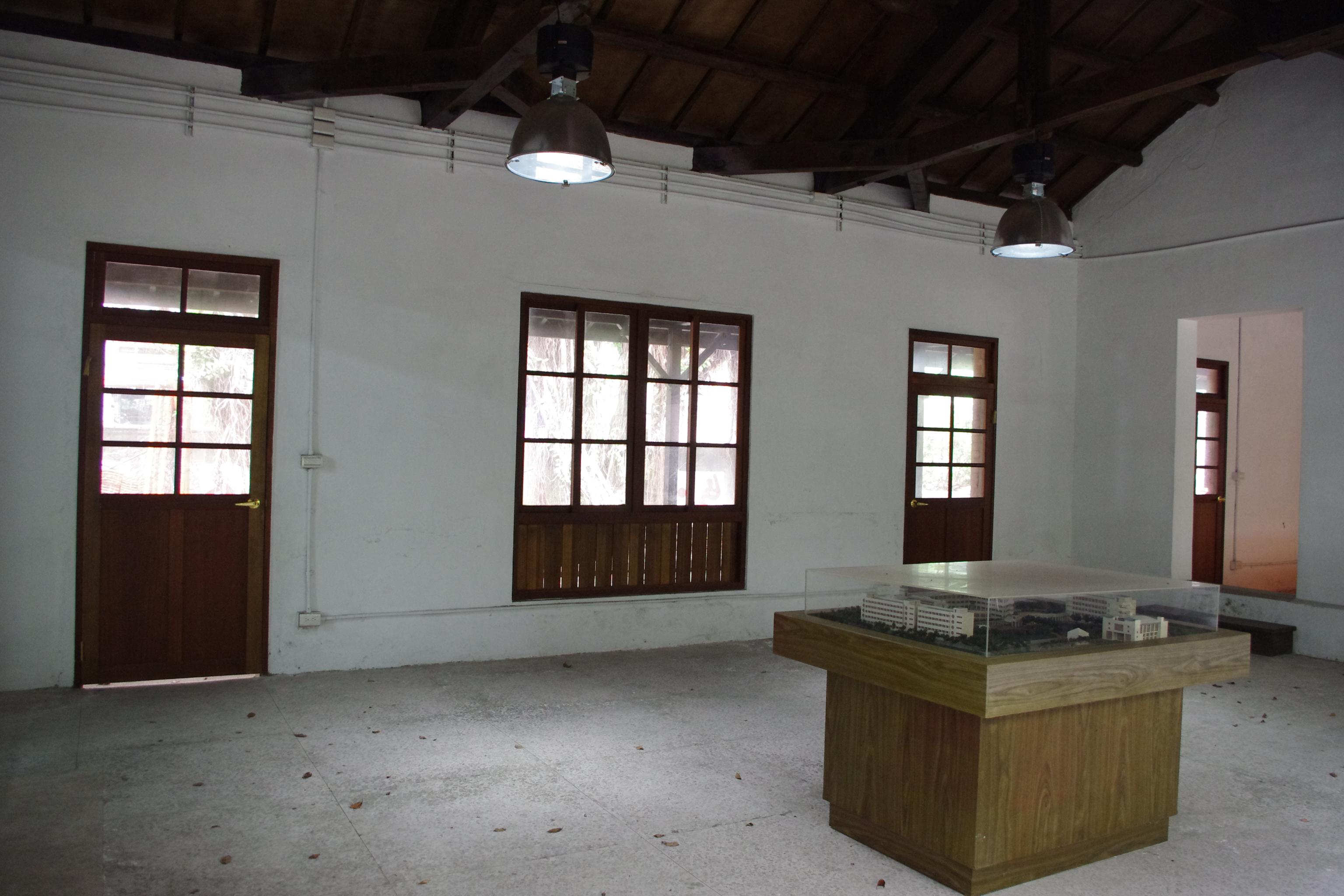 第二間校史室