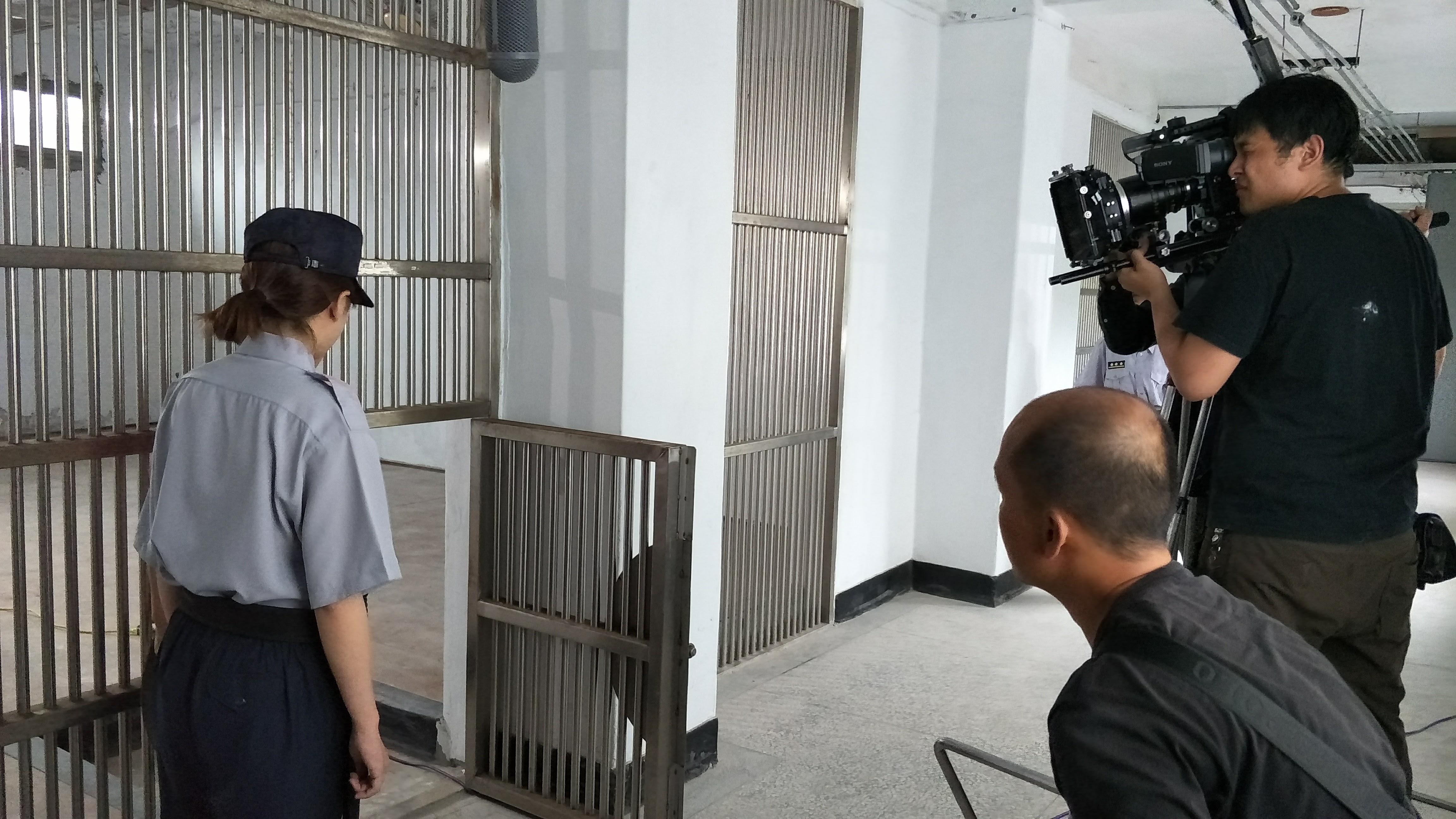 工作照-坪林廉政中心監獄