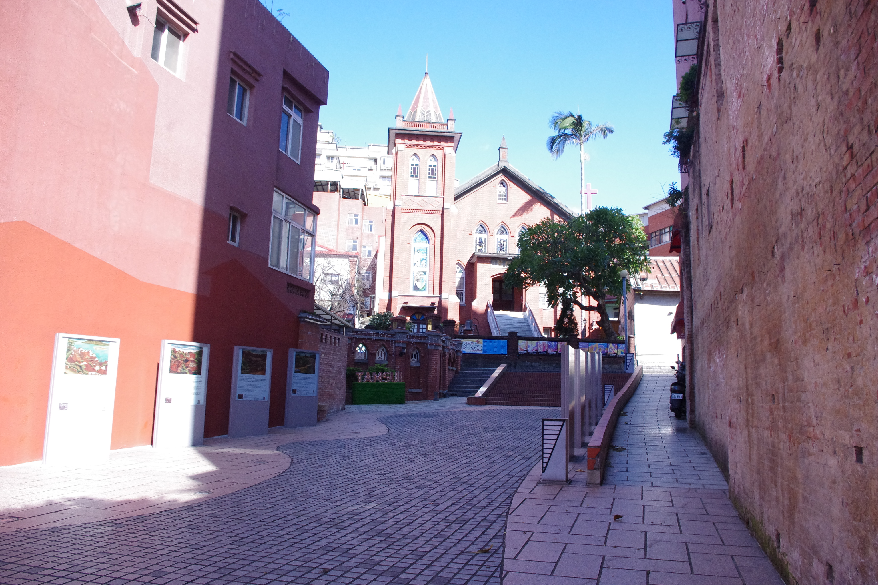 淡水教會禮拜堂周圍