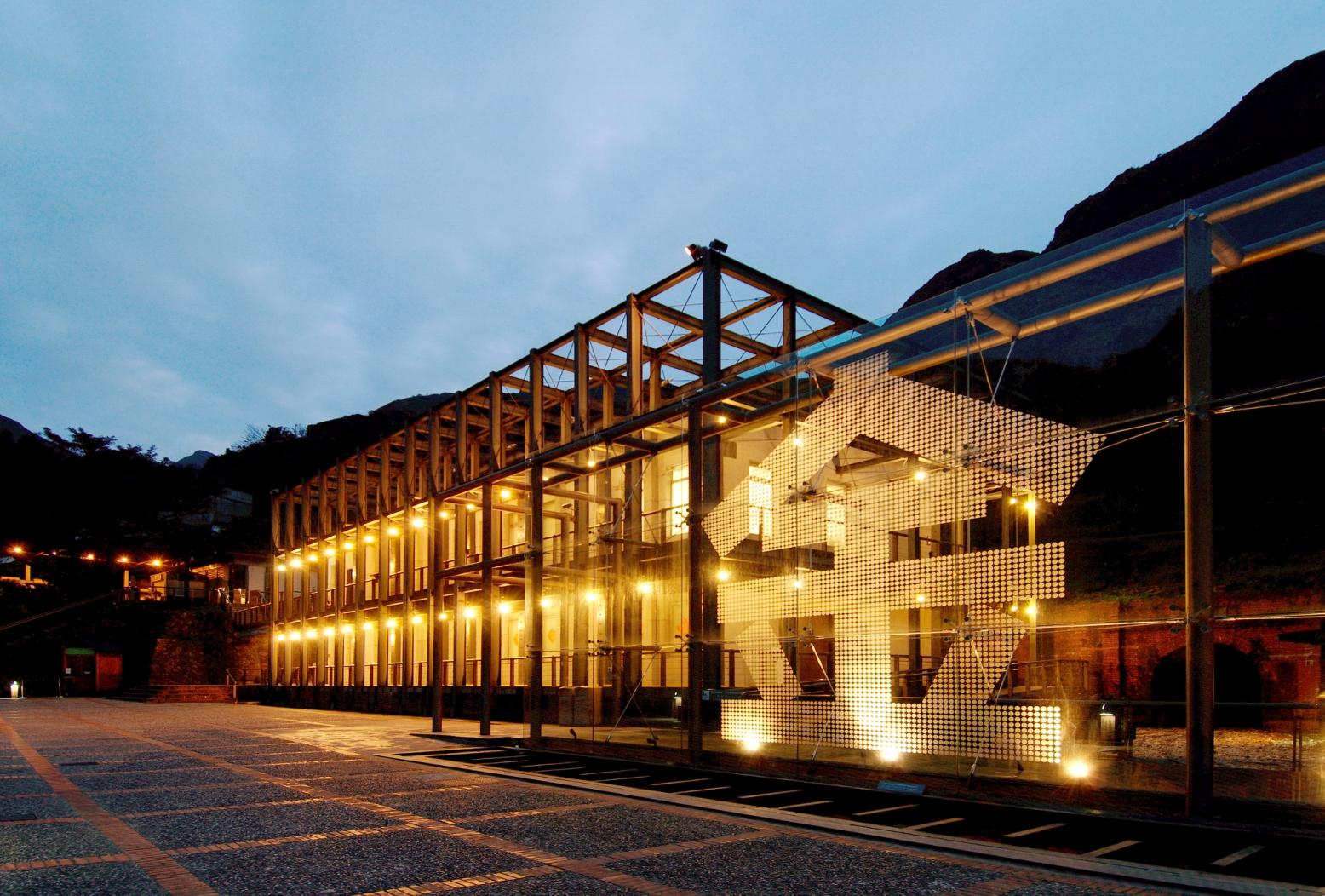 黃金博物館外館