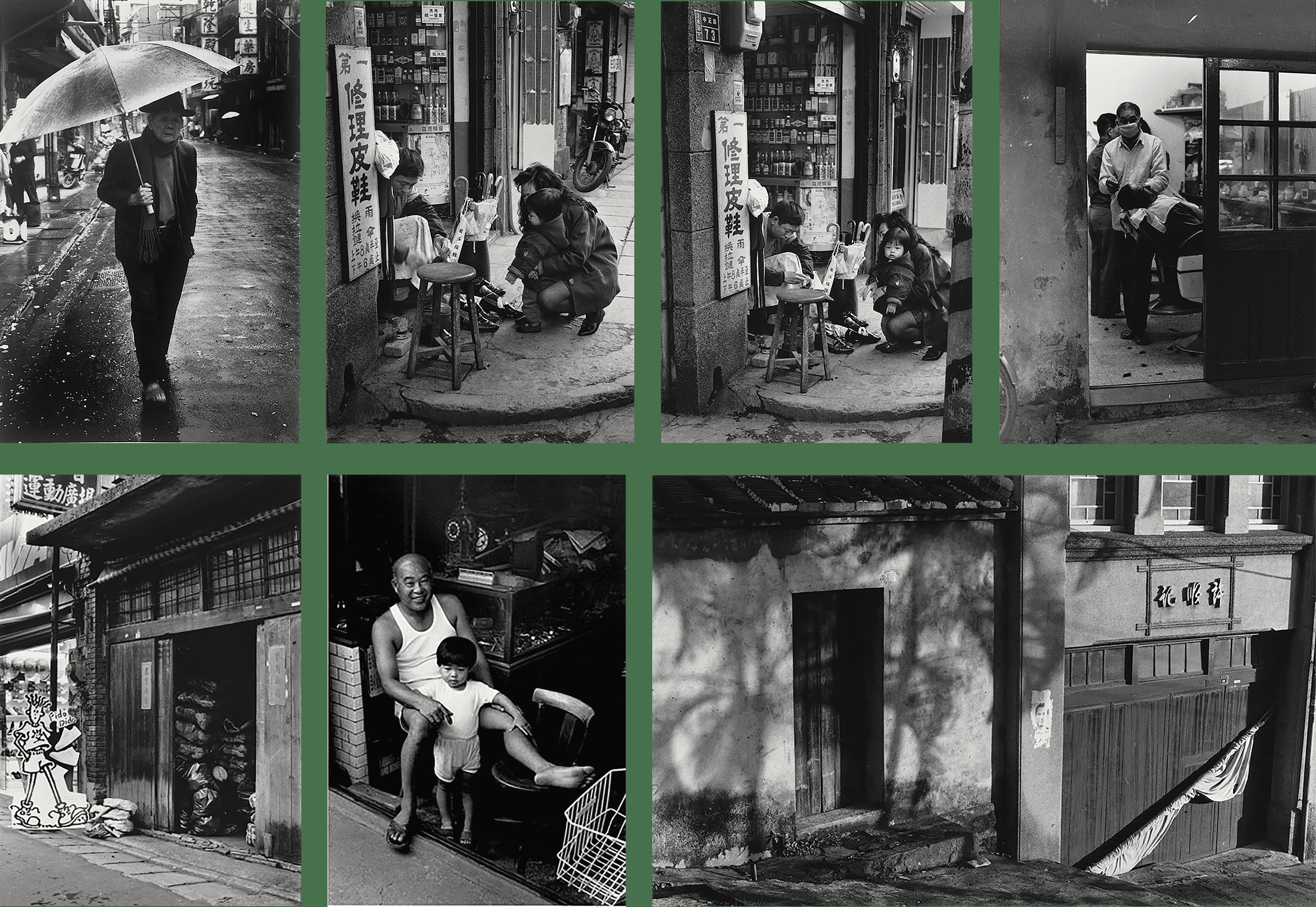上排:中山路、73號修理皮鞋、渡船頭理髮店;下排:中正路煤炭店、三民街鐘錶店、重建街8號10號