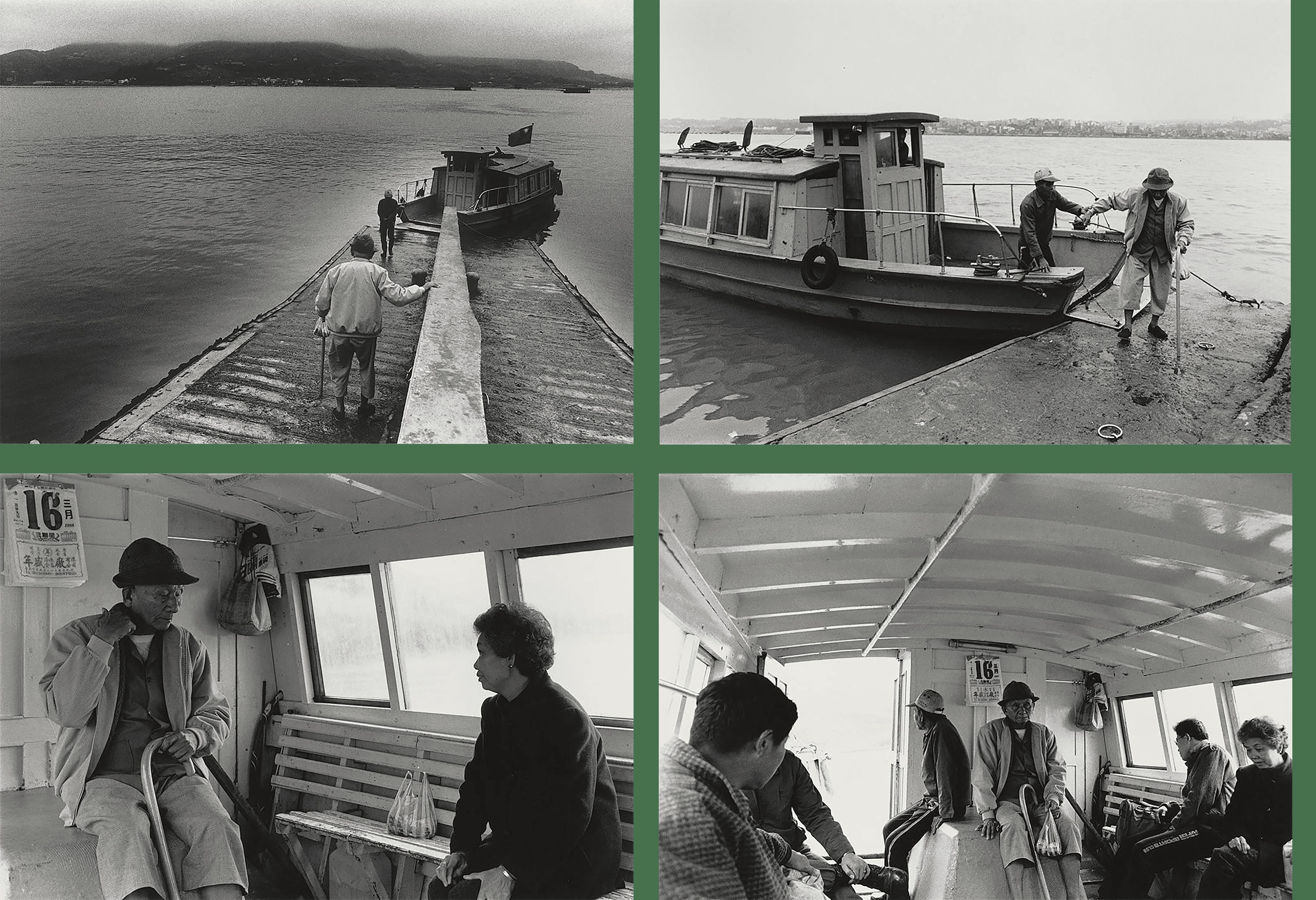1988年3月16日淡水渡船頭(左上)、八里渡船頭(右上)與渡輪上(下排)