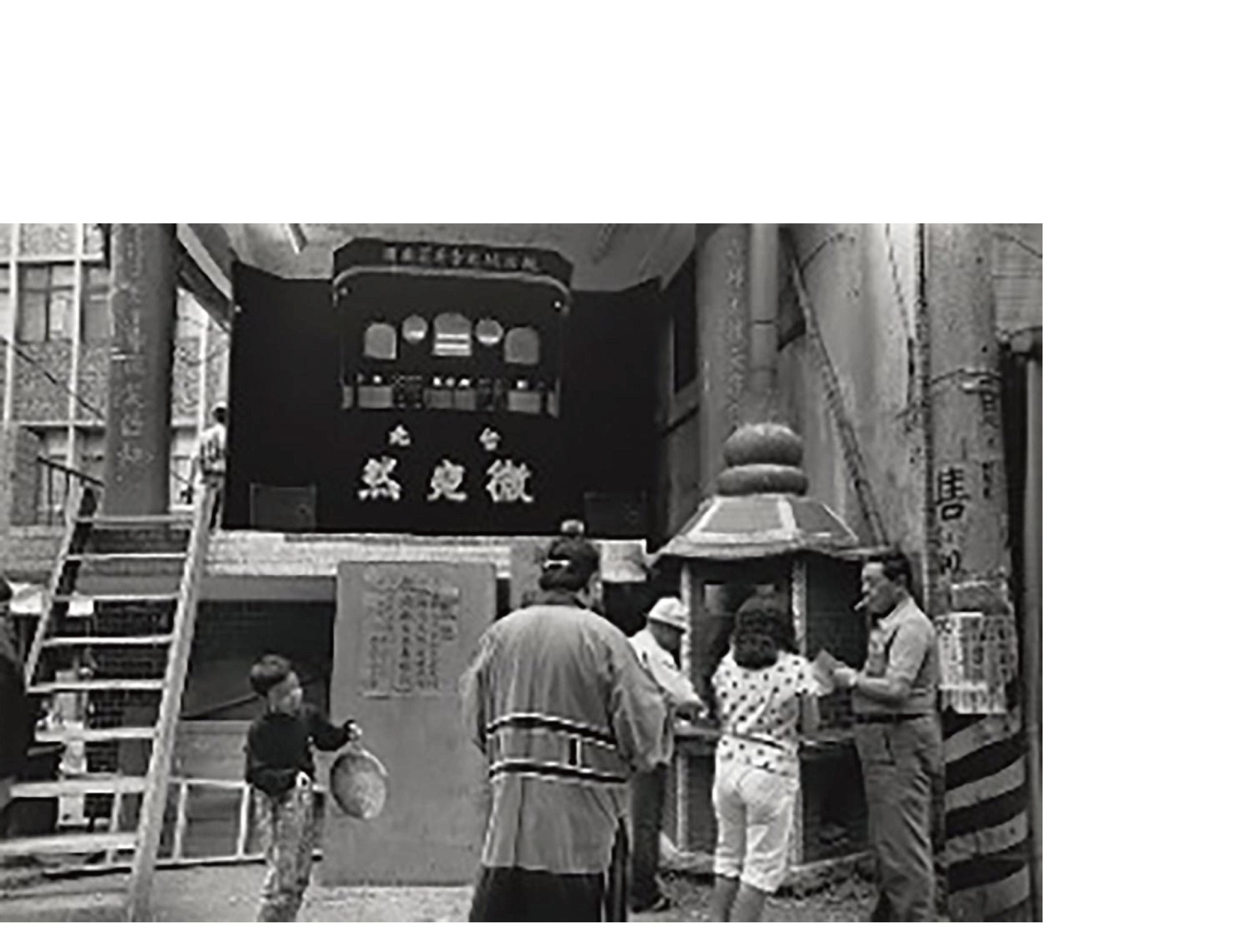 1989年11月12日清水街興建宮前微宛然布袋戲戲臺