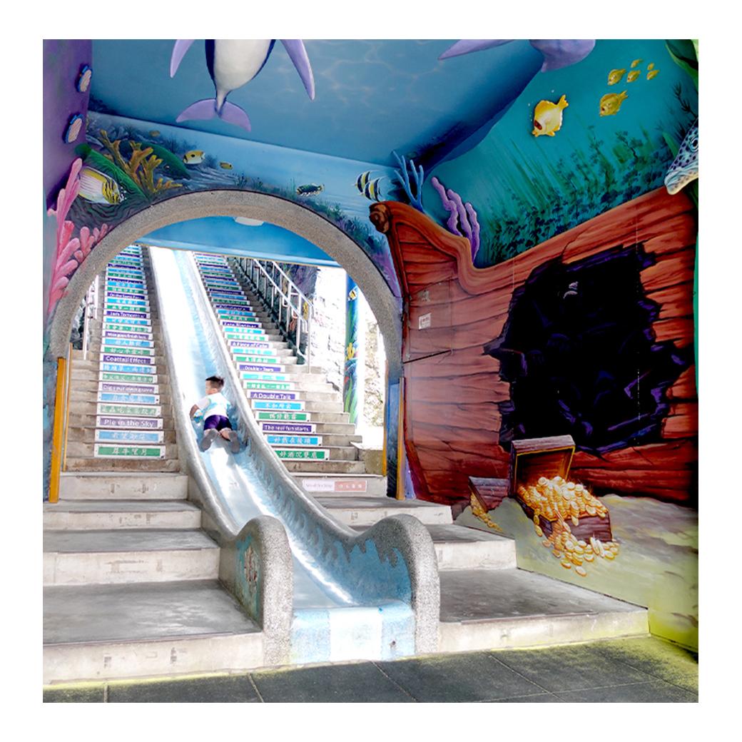 濂洞國小內溜滑梯