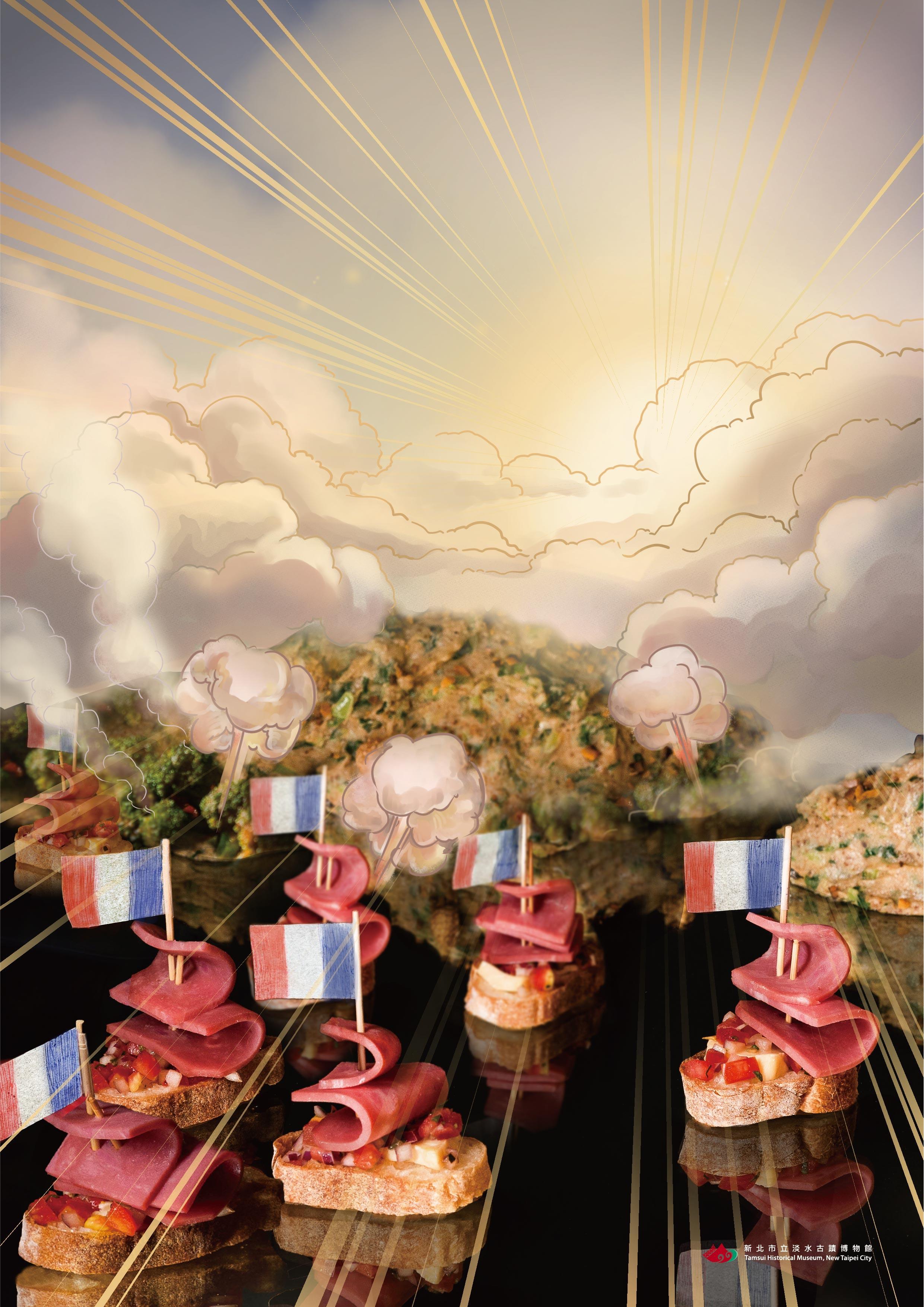 插圖-法軍來襲番茄塔
