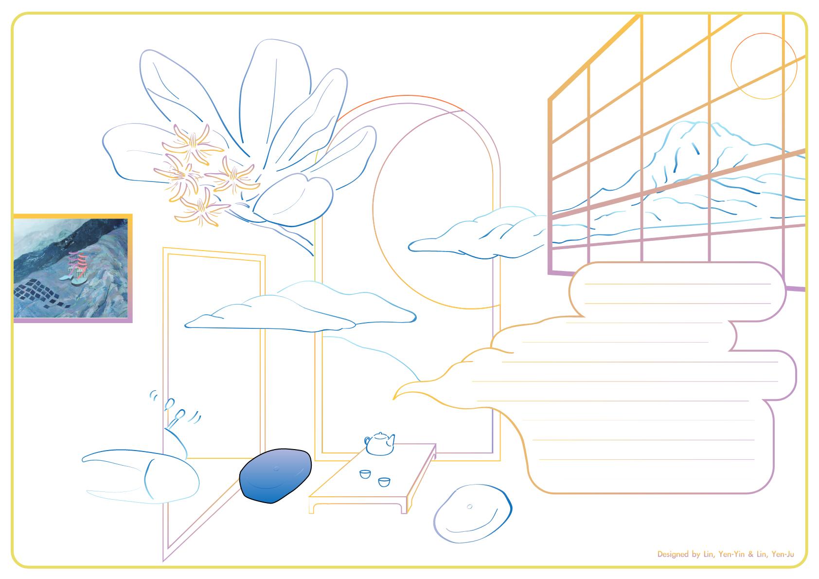 新北市國際藝術村-記憶屋計畫-著色畫-日式建築(作者:林晏印、林晏竹)