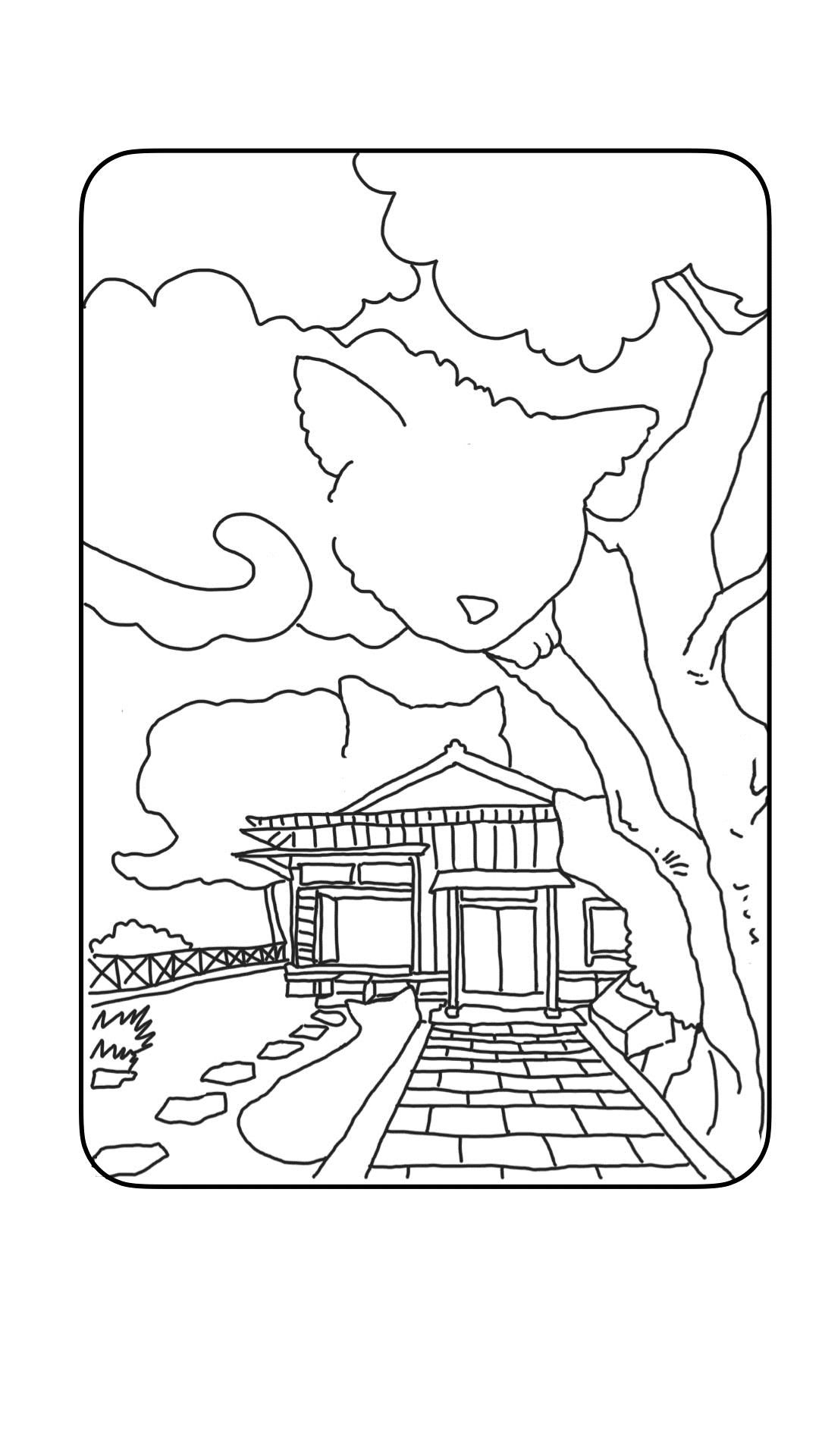新北市國際藝術村-記憶屋計畫-著色畫-多田榮吉故居(作者:陳峻儀)