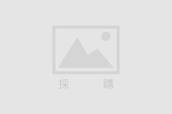 限制性招標(經公開評選或公開徵求)公告:府中15新北市動畫故事館104年度「藝術電玩美學特展(名稱暫定)」展覽規劃與執行委託專業服務採購案