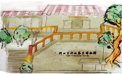 新北市坪林茶業博物館