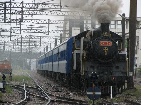 限量CK124蒸氣火車票 免費贈送活動