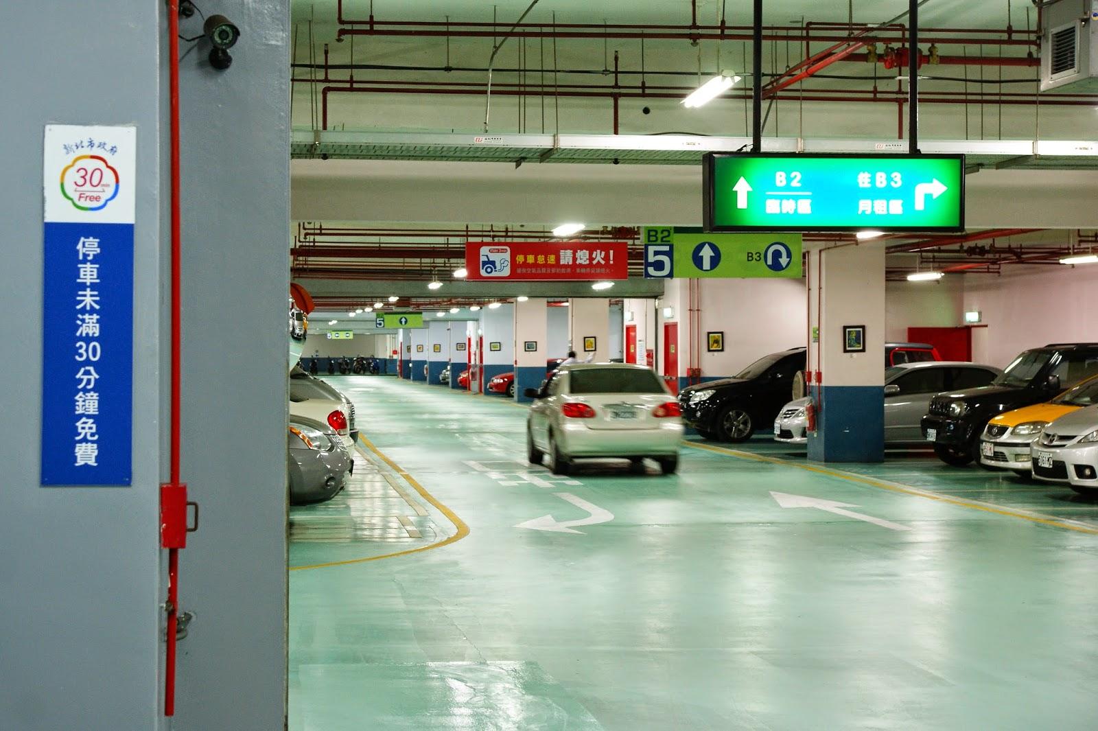 新北市公共停車場查詢系統---→找平面、立體、地下室、風景區等公用停車場