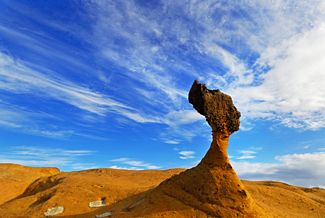 北海岸及觀音山國家風景區---→找地質地形、海岸景觀等特殊風貌