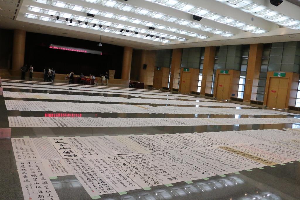 2017新北市全國書法大賽日本博士生、金門好手加入競逐之列