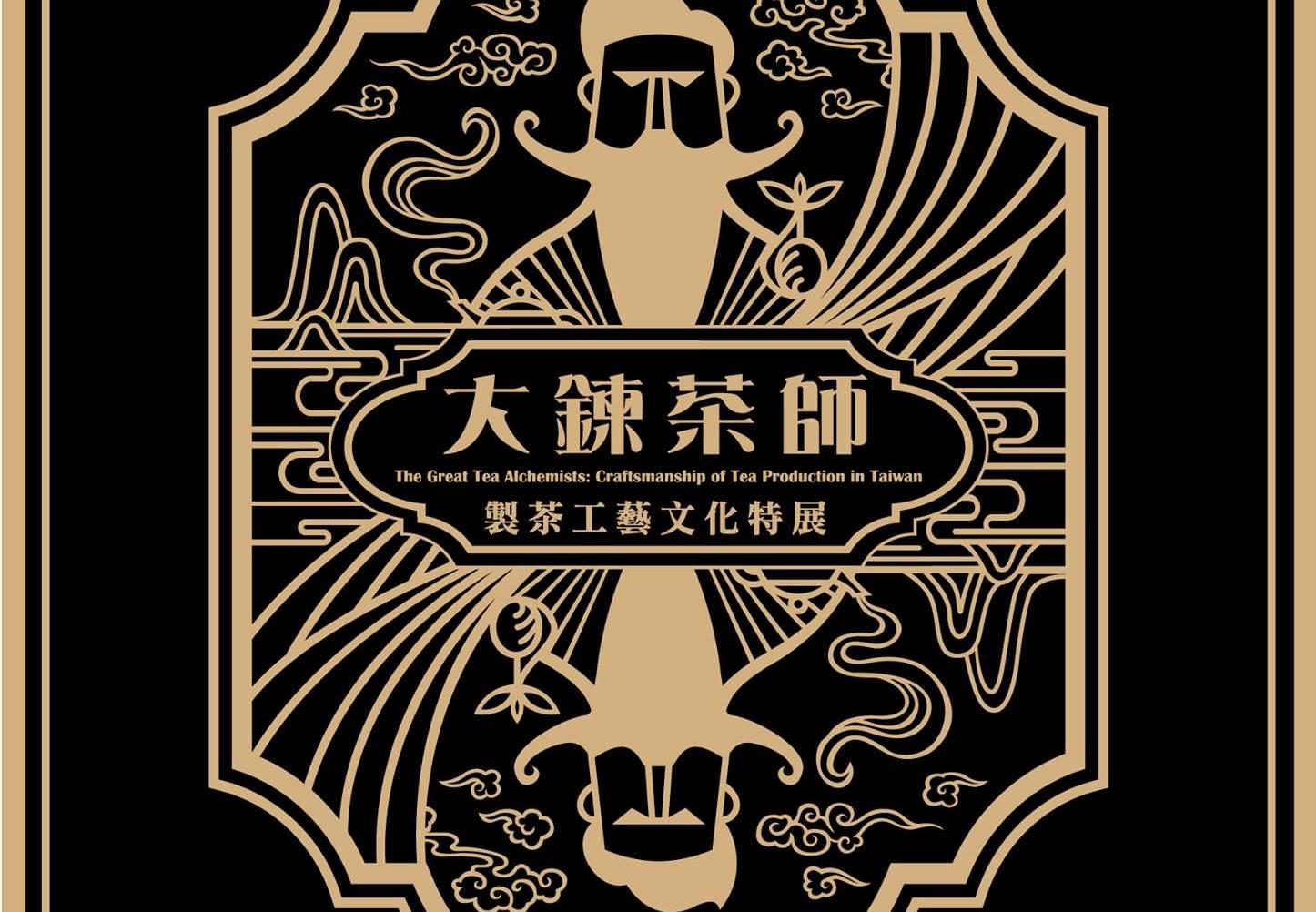 藝文新鮮事(6/15-6/21)