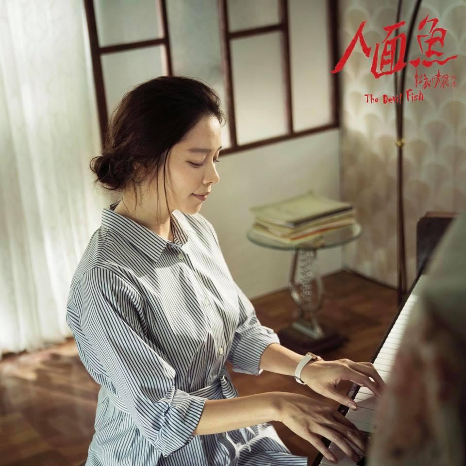 人面魚 紅衣小女孩外傳》前導預告曝光,11/23全台上映