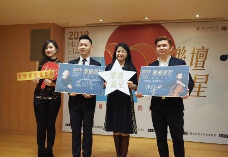國際古典鋼琴家嚴俊傑及新生代大提琴家謝孟峰雙代言「2019樂壇新星」圓你一個音樂夢!