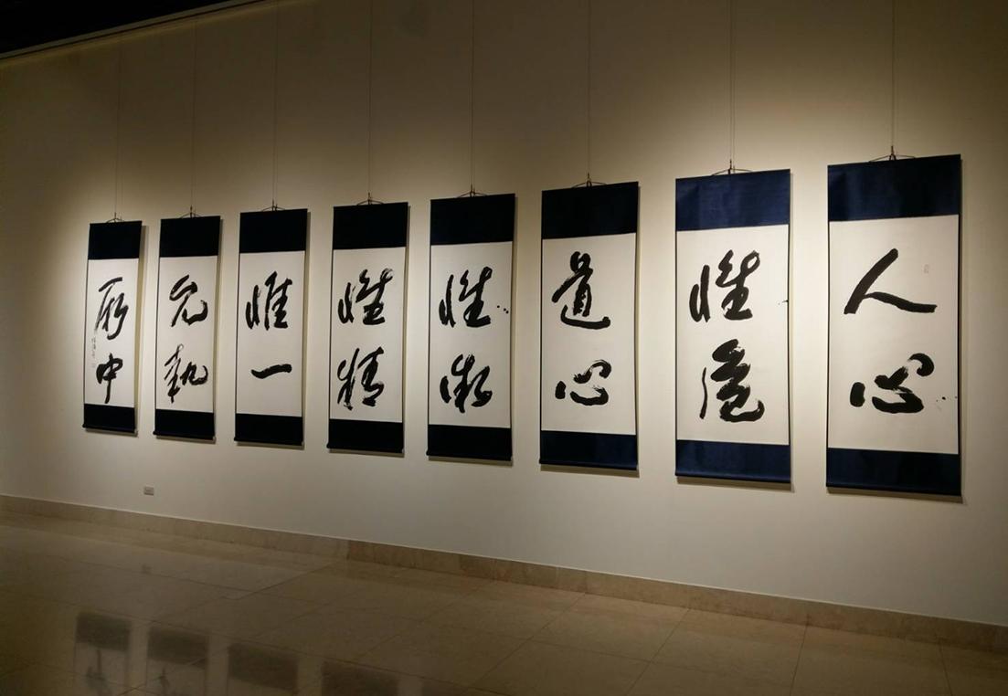 草聖嫡傳八連屏書法大器呈現  新北藝文中心展出近30件藝術精萃