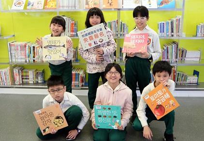 台北國際書展,新北市圖暖身「悅讀韓國」冬令營免費報名