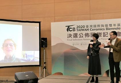「2020臺灣國際陶藝雙年展」首獎得主 首次全球同步見證