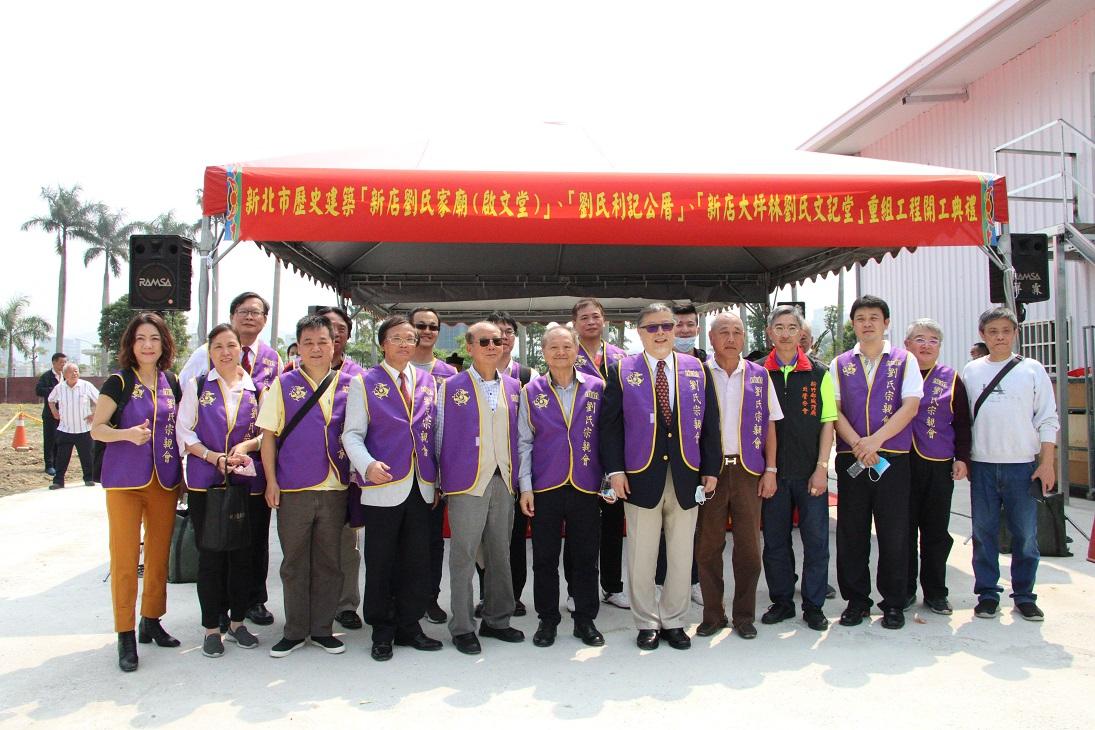 臺灣最大傳統建築群聚園區在新店 預計111年完工