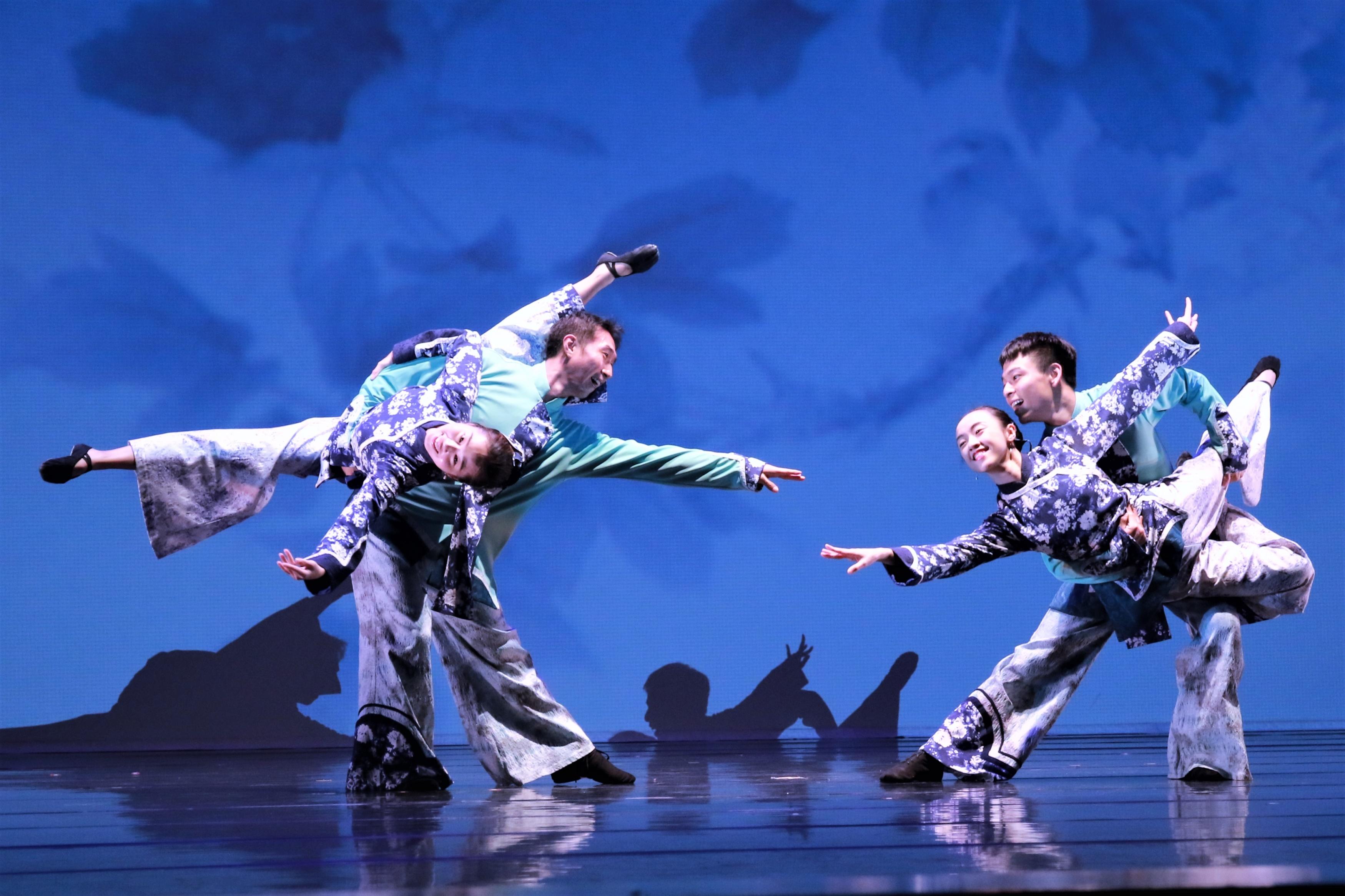 紅瓦民族舞蹈團
