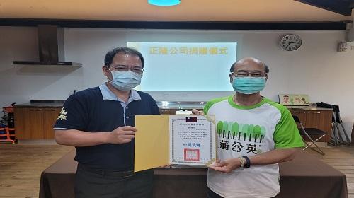 公廁也能做環保!正隆公司致贈黃博館環保衛生紙