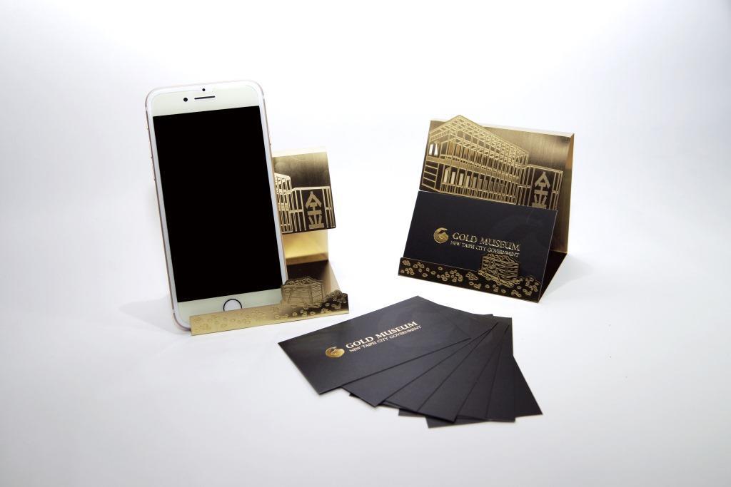 黃金博物館名片、手機座