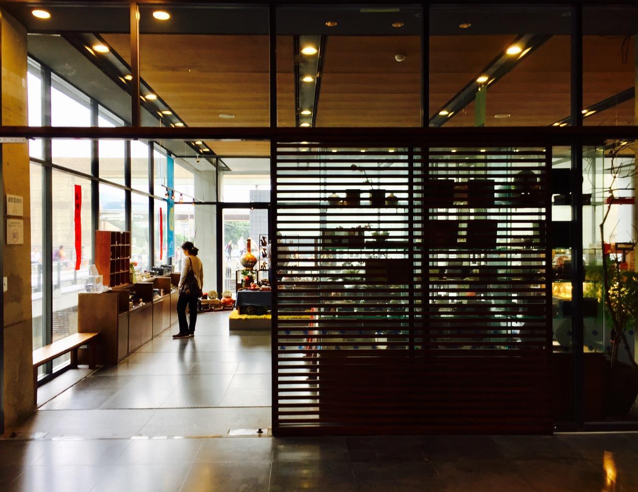 문화 상품 판매점