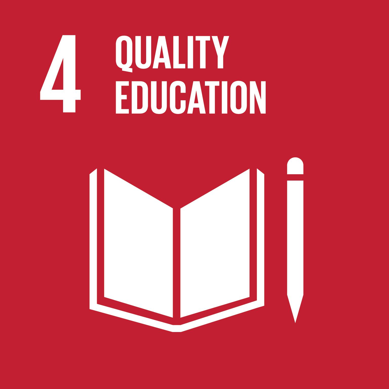 確保有教無類、公平以及高品質的教育,及提倡終身學習