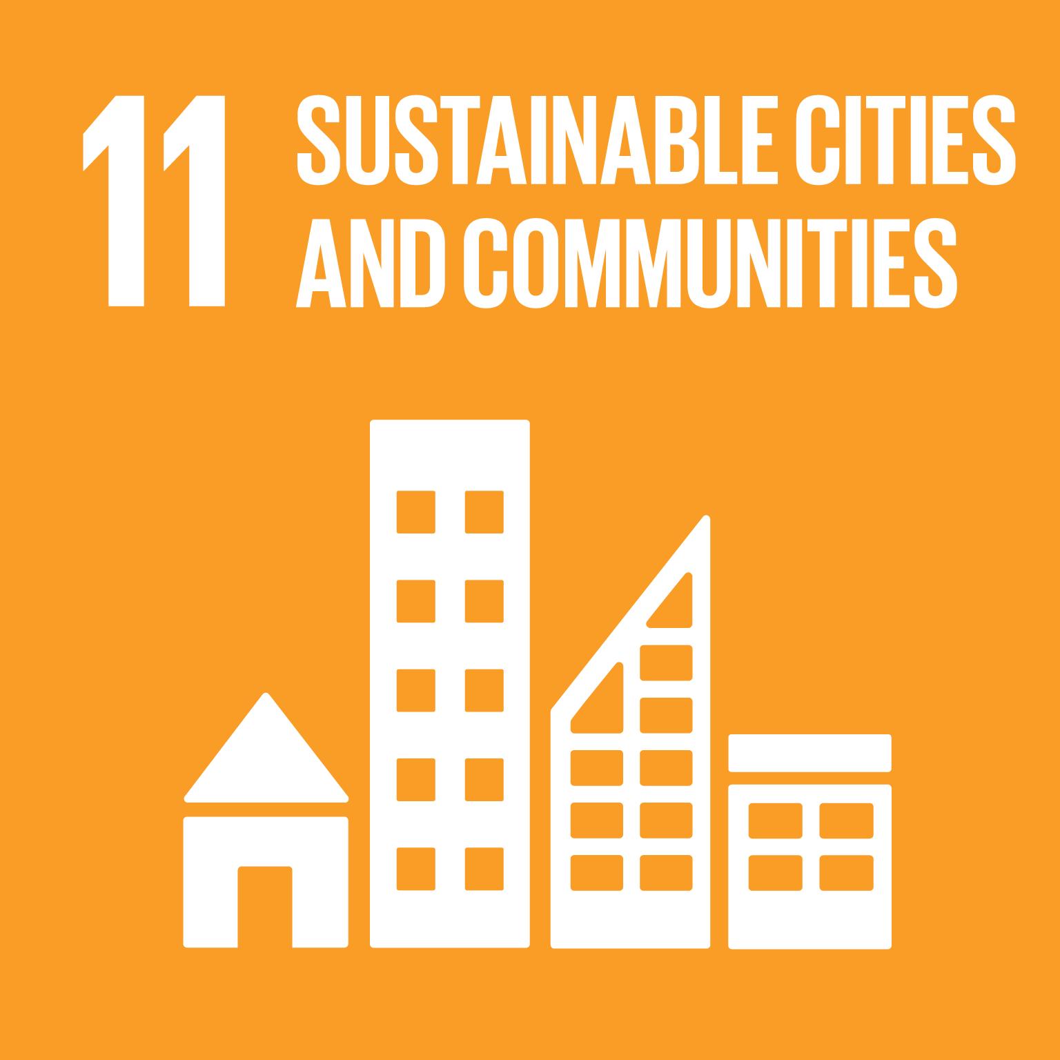促使城市與人類居住具包容、安全、韌性及永續性