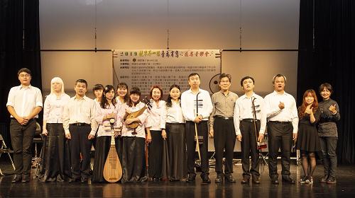 9/27(日)365樂坊《絲竹之韻-台灣民謠音樂會》
